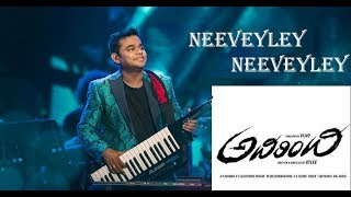 Adirindhi - Neeveyley Neeveyley Naa Song Vijay   A R Rahman   Atlee