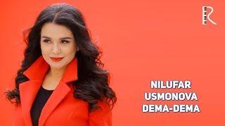Nilufar Usmonova - Dema-dema   Нилуфар Усмонова - Дема-дема