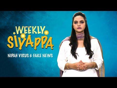 Indiatimes Weekly Siyappa Ep 03 | Nipah Virus & Fake News | The Truth About Nipah Virus