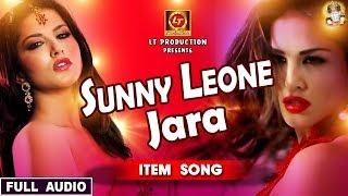 Sunny Leone Jara  Odia Item Song  Full Audio  Navya J  Lubuntubun