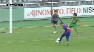 【ハイライト】準決勝 バルセロナ×東京Vは、4-0でバルセロナが勝利!「U-12 ジュニアサッカーワールドチャレンジ 2016」