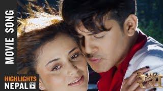 Najarai Ma Prit Bani - New Nepali Movie RACE Song 2017 Ft. Neeta Dhungana, Puspaa Limbu, Jiaan