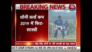 MS Dhoni Is Not Even Half Finished Yet: Ravi Shastri
