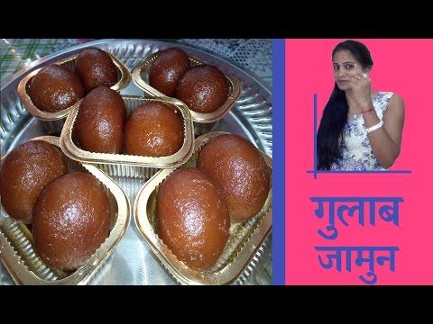 Make Instant Gulab jamun !! Homemade gulabjamun, Gulab jamun recipe, How to make gulab jamun at home