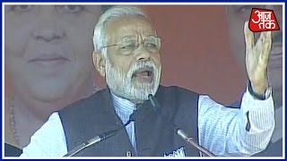 Congress wiped Out From Maharashtra, Says PM Narendra Modi In Gonda
