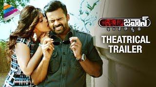 Jawaan Theatrical Trailer | Sai Dharam Tej | Mehreen | Thaman S | #Jawaan Telugu Movie Trailer