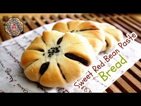 Sweet Red Bean Paste Bread (단팥빵)