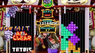 Tetris Giant / Tetris Dekaris (Sega System SP) Demul WIP