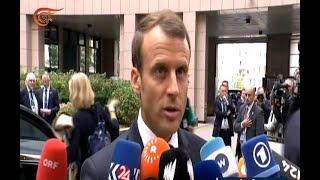 قمة أوروبية في بروكسل للبحث في الملف النووي الإيراني