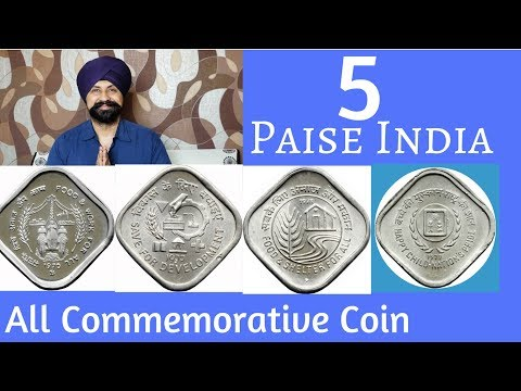 5 paise India | All commemorative coins
