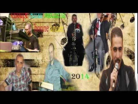 groupe afrah mecheria mp3