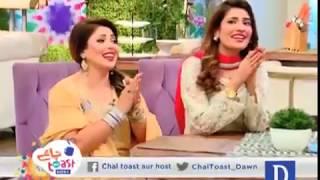 Chai Toast Aur Host - June 26, 2017