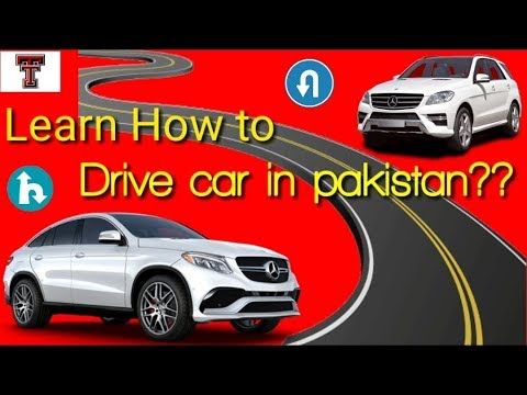 Car driving in Pakistan (Learn How To drive Car) in URDU/HINDI | Part 2 | license|Everything by RTG