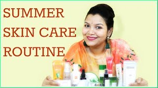 SUMMER SKINCARE ROUTINE /products FOR OILY SKIN , NORMAL  SKIN & DRY SKIN