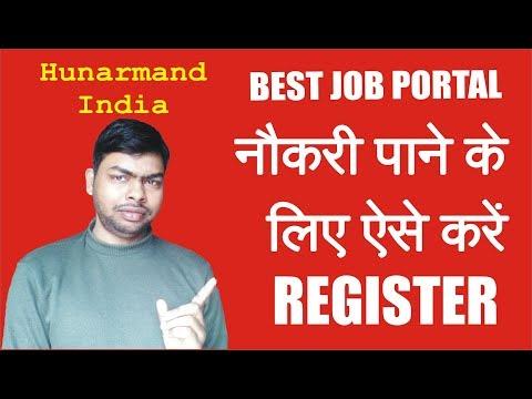 How to Register Candidate as Job Seeker on New Job Portal || Hunarmand India