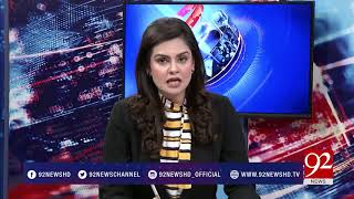 92 at 8 (Criticism on Institutes By PML-N) - 20 March 2018 - 92NewsHDPlus