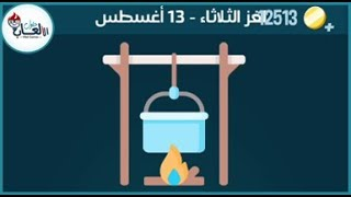 حل المرحلة 444 لعبة كلمات كراش منطقة الطريق إلى سوريا