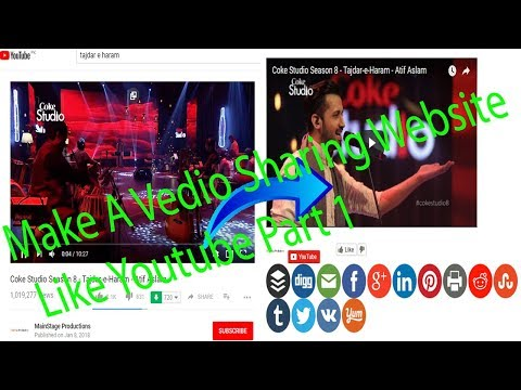 How To Make A Website Like YouTube | Create A Video Sharing Website urdu/english part 1