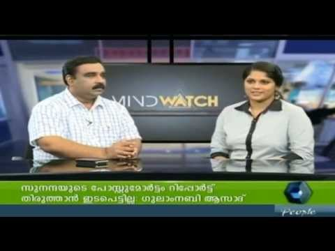 Mind Watch - Love Failure & Depression