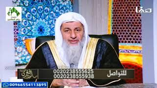 فتاوى قناة صفا(214) للشيخ مصطفى العدوي 17-12-2018