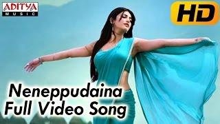 Ramayya Vasthavayya Movie || Neneppudaina Full Video Songs || HD || Jr.NTR,Samantha,Shruti Haasan