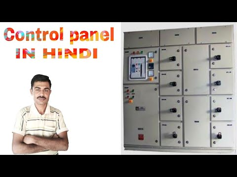 Know about control panel
