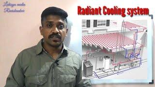 Radiant Cooling System | HVAC | How radiant cooling system works | Tamil | Lohisya media
