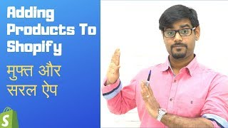 Adding Products For Free Inside Shopify Dropshipping Store Using Oberlo (Hindi)