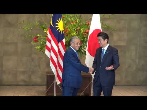 Malaysia Requests Yen Credit From Japan