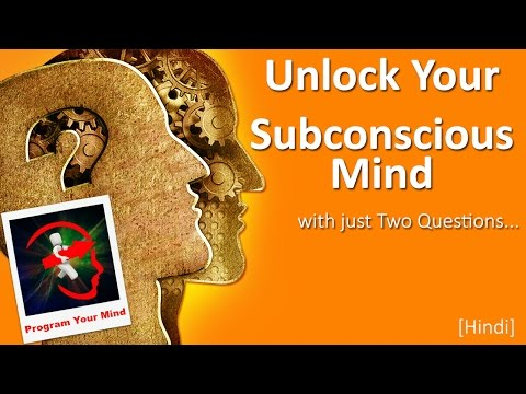 How to Unlock the Power of Your Subconscious Mind | VED | [Hindi]