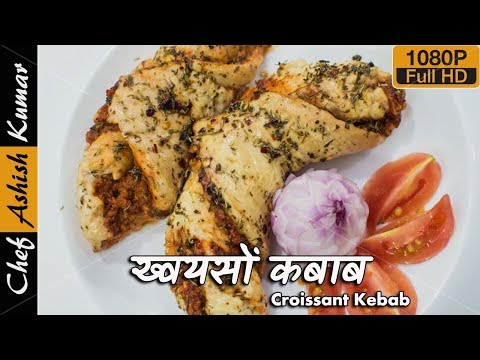 Croissant Kebab |  Chicken Roulade in Weber Grill | How to cut chicken Butterfly