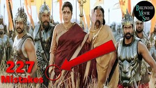 [EWW] EVERYTHING WRONG WITH BAHUBALI FULL MOVIE (227)MISTAKES BAHUBALI (HUGE MISTAKES) PRABHAS MOVIE