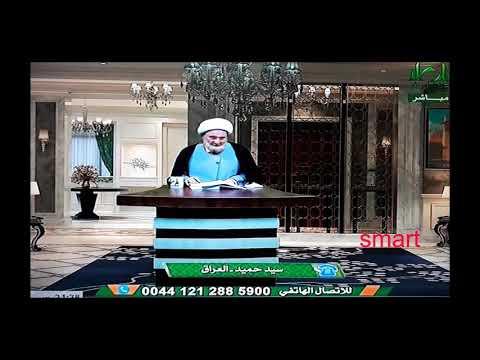 Xxx Mp4 الشيخ علي الكوراني يُصحح مقولة مغلوطة عن النساء وحُب الدنيا 3gp Sex