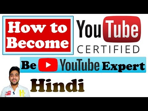 What Is YouTube Certified ? | Become YouTube Certified | Apply For YouTube Certification | Hindi
