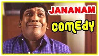 Download Jananam Comedy Scenes | Vadivelu atrocity Comedy scenes | Vadivelu & Singamuthu Best Comedy scenes Video