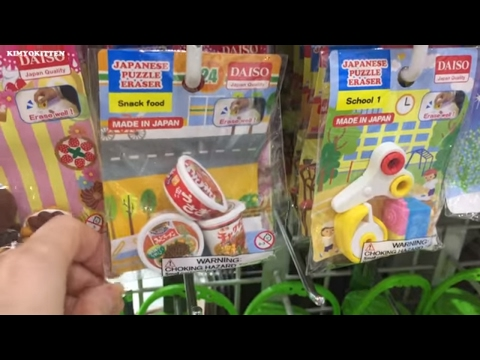 Daiso in Dubai! Cheap Gifts Ideas - KIMYOKITTEN