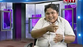 Pratibha | Thin - Odia Comedian Actor | Exclusive Interview | City Plus