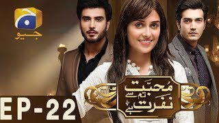 Mohabbat Tum Se Nafrat Hai - Episode 22 | Har Pal Geo