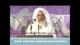 NEW | Beautiful Naat | Chota Mou aur bari baat he Subhanallah | Qari Ehsaan Muhsin Saheb D.B