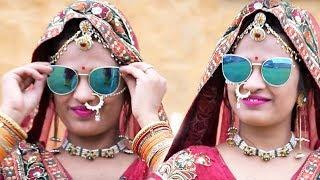 Rajasthani DJ Song 2019 || DJ रा धमीङा || Nisha Soni || Latest Rajasthani Song 2019
