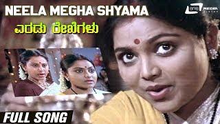 Neela Megha Shyama Eradu Rekhegalu Srinath Geetha Kannada Video Song