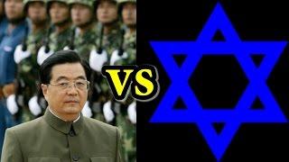 Documentaire - Comment les Juifs sont traités en Chine