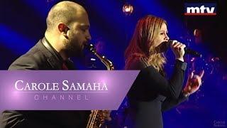 Carole Samaha - Historia De Un Amor [Live A La Chandelle Concert 2017]