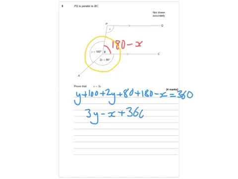 AQA Further Maths GCSE 2016 Paper 2 - Q9 - Parallel Lines