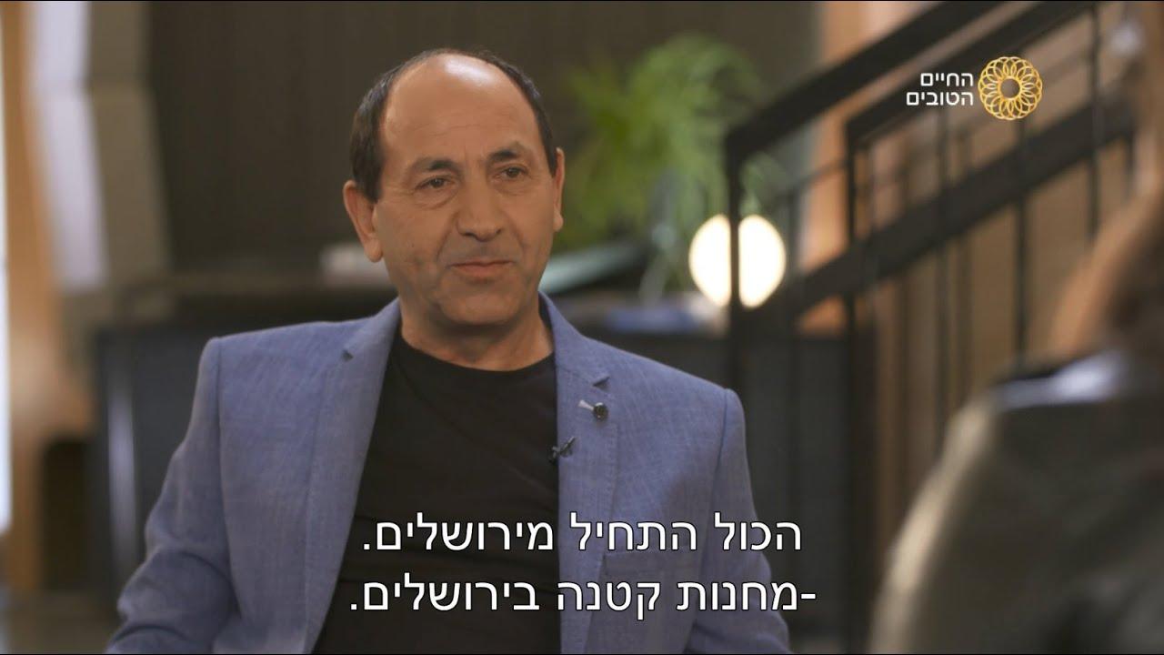 על הסט עם נועה תשבי- עונה 2, פרק 15: רמי לוי