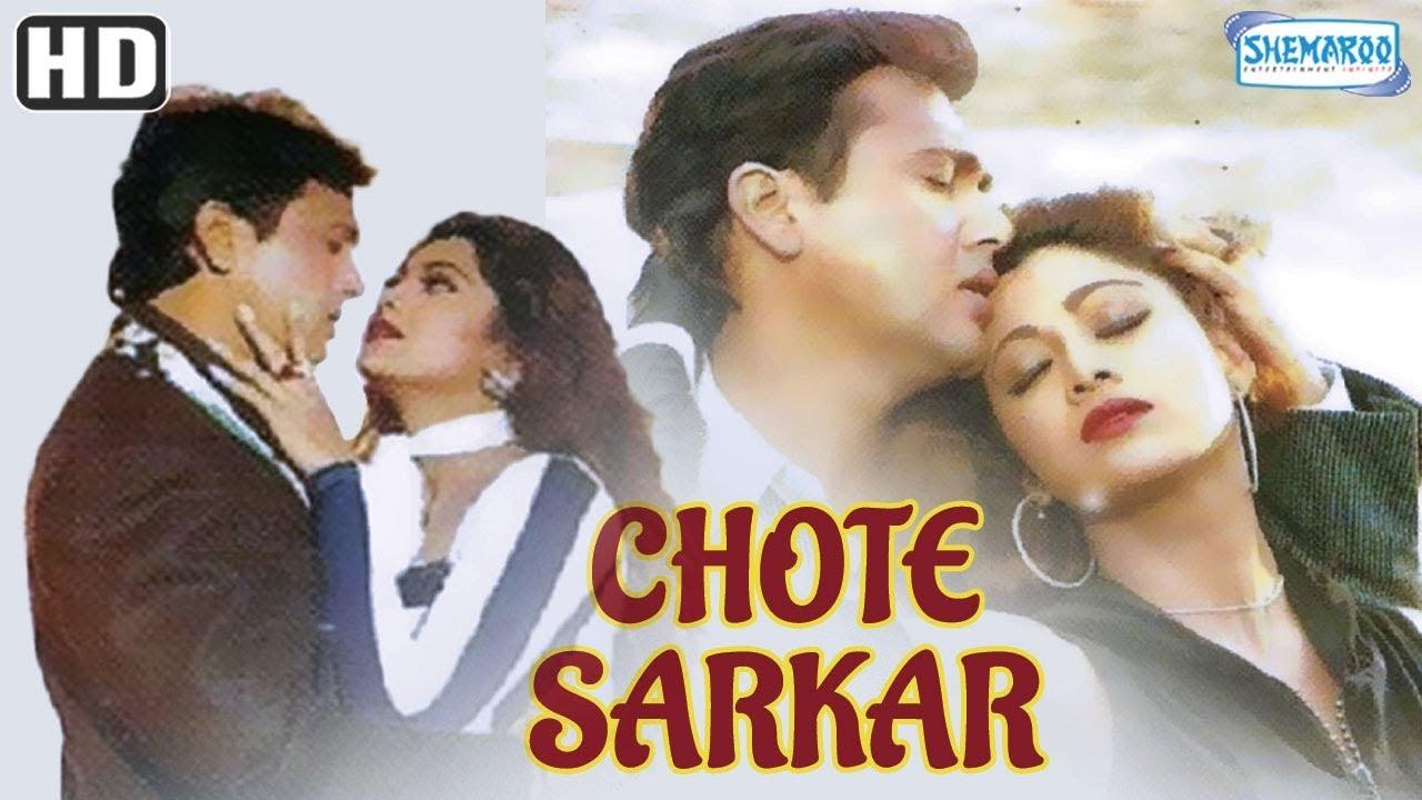 Download Chhote Sarkar (HD & Eng Subs) - Hindi Full Movie - Govinda, Shilpa Shetty - Superhit Bollywood Movie MP3 Gratis