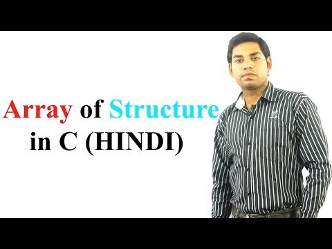 Array of Structure in C (HINDI)