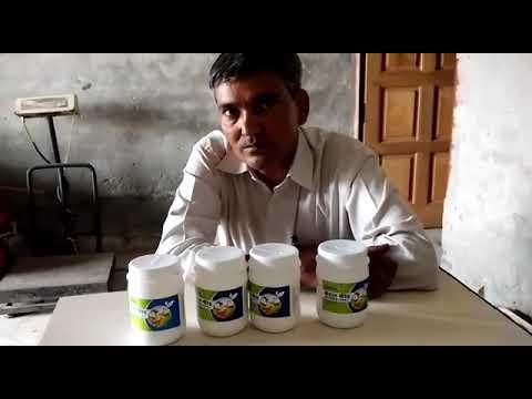 Netsurf Cfc Result In Milk Giving Animal