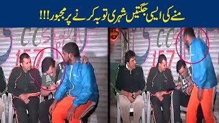 Jani Ki Esi Jugtain, Shehri Toba Karny Par Majboor | 24 News HD