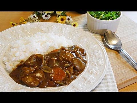 How to make Japanese Curry Rice(Box Roux Recipe) カレーライスの作り方